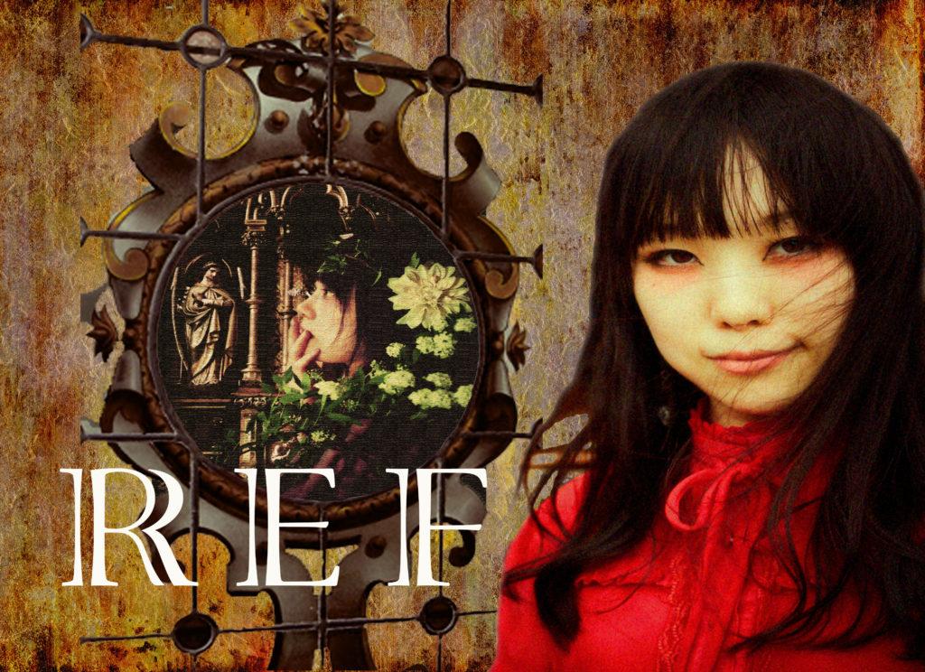 REFの写真